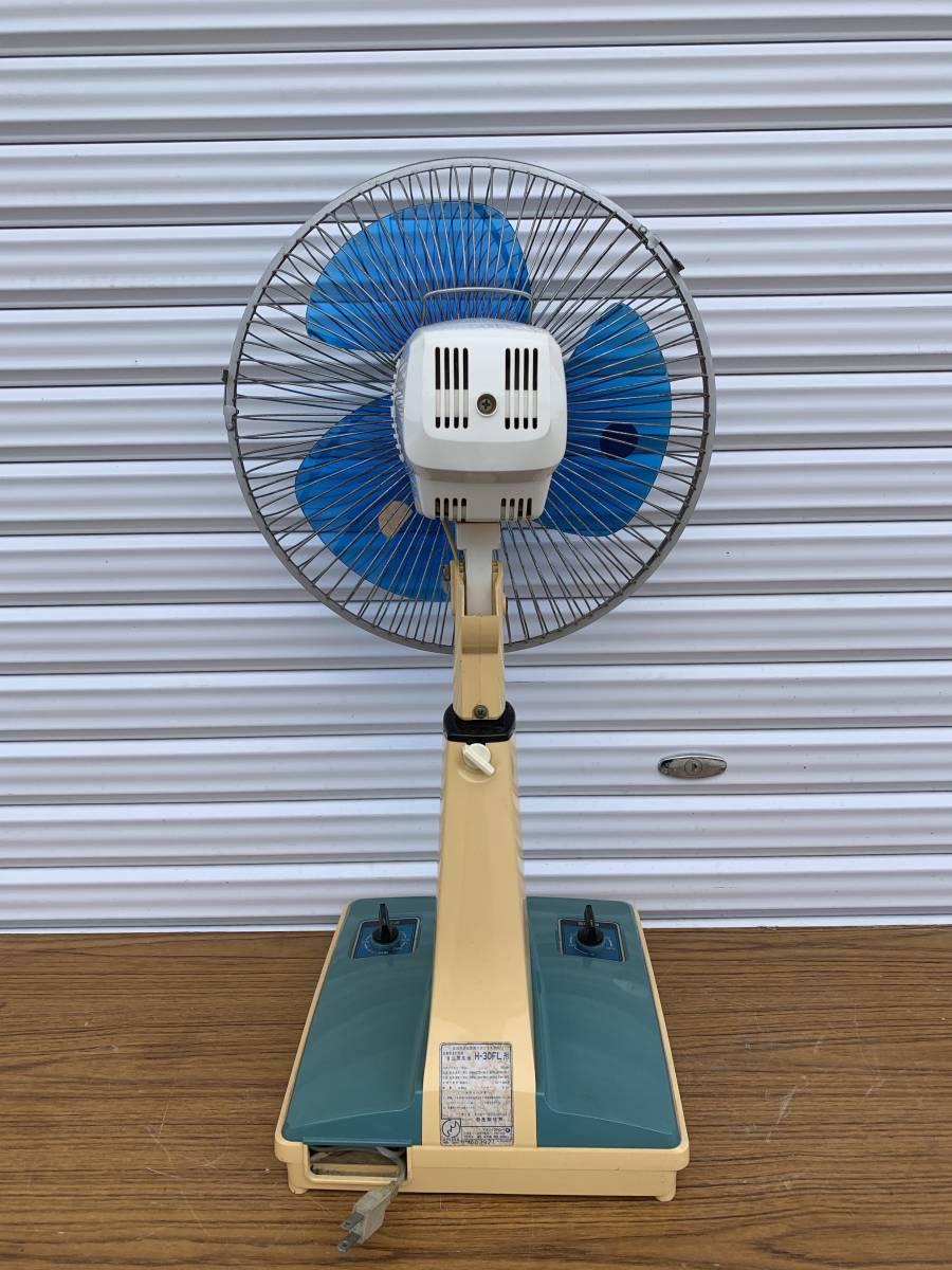 昭和レトロ 日立 HITACHI アンティーク 扇風機 H-30FL 動作現状品 _画像3