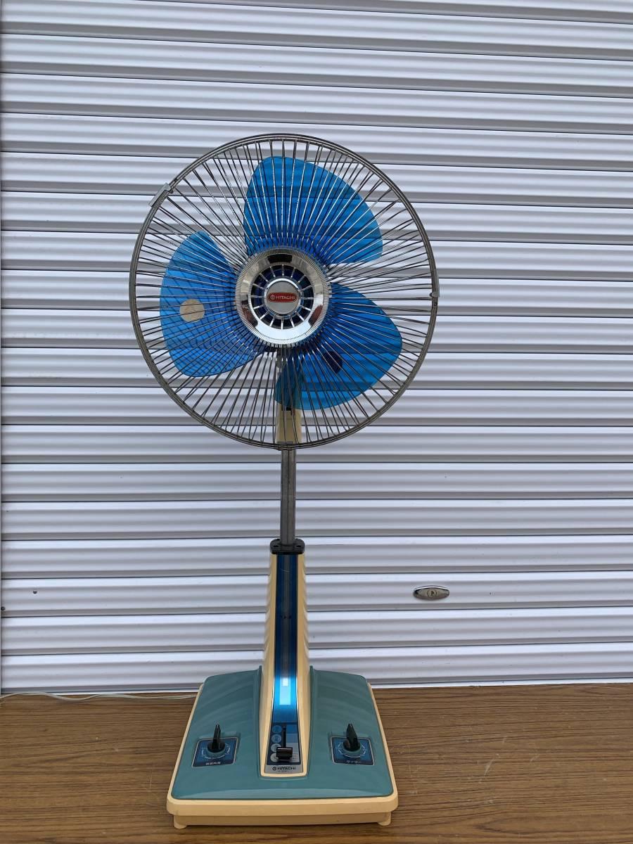 昭和レトロ 日立 HITACHI アンティーク 扇風機 H-30FL 動作現状品 _画像8