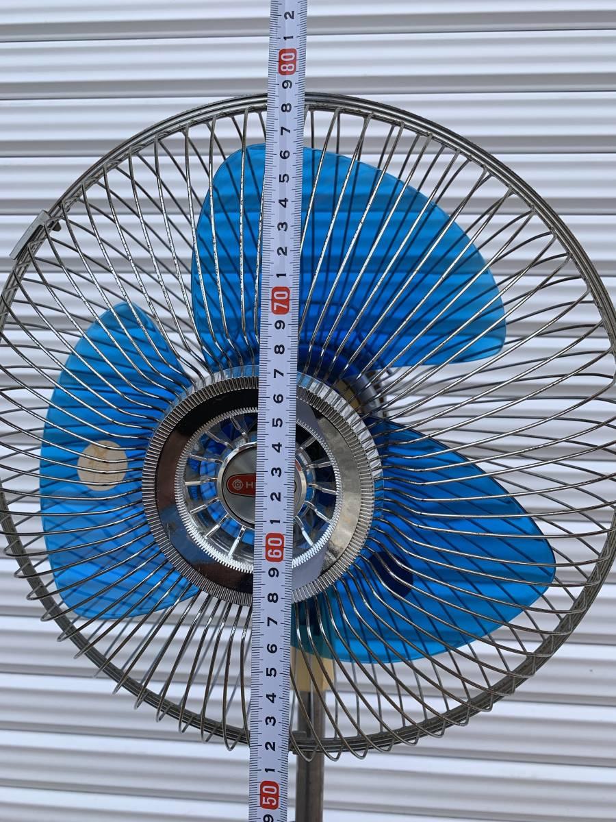 昭和レトロ 日立 HITACHI アンティーク 扇風機 H-30FL 動作現状品 _画像9