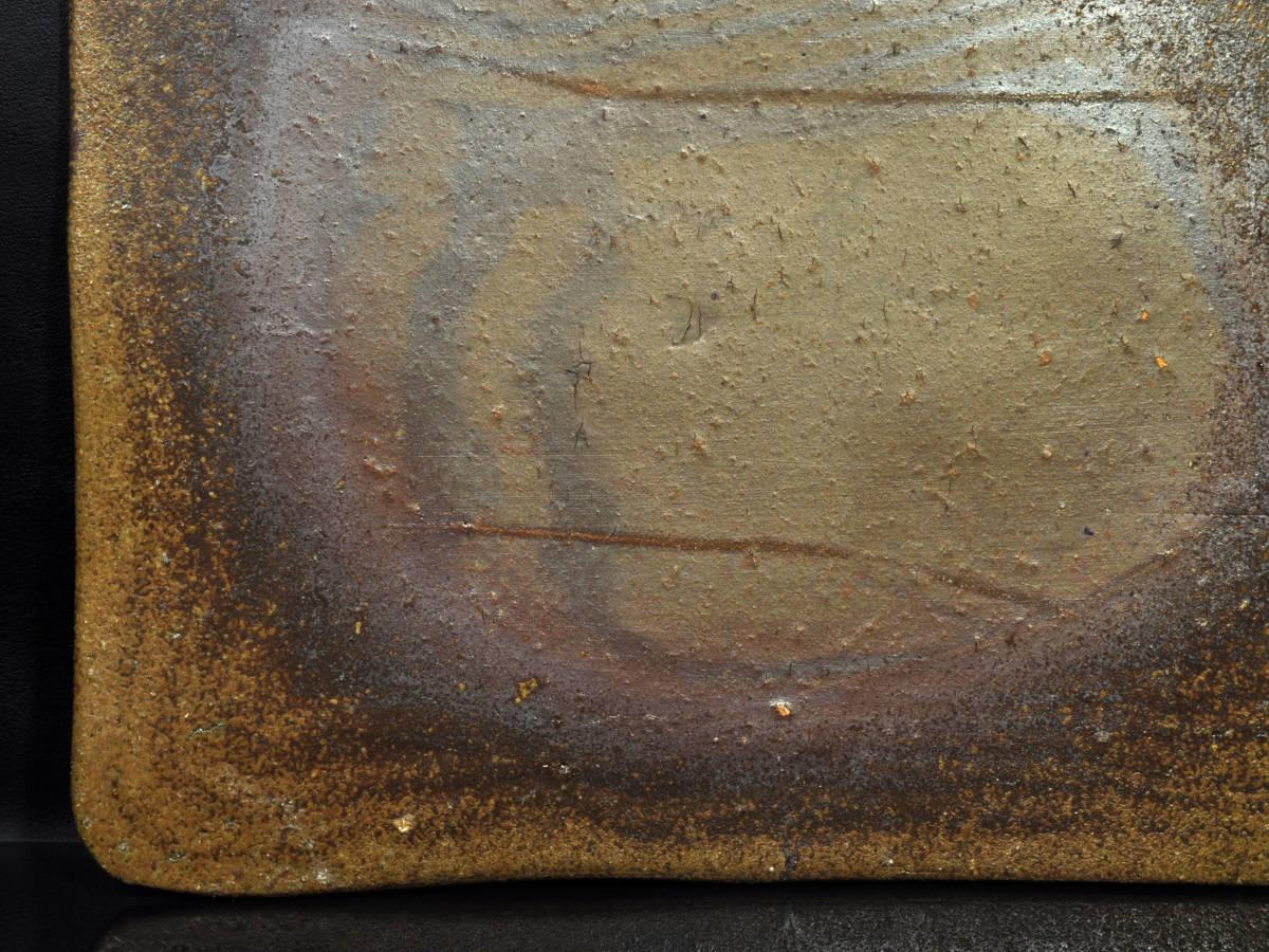 【義】 備前焼 窯変ゴマ釉ヒダスキ 大皿 長方皿 箱なし 懐石料理 割烹料理 小料理 オードブル 寿司 天麩羅 _画像5