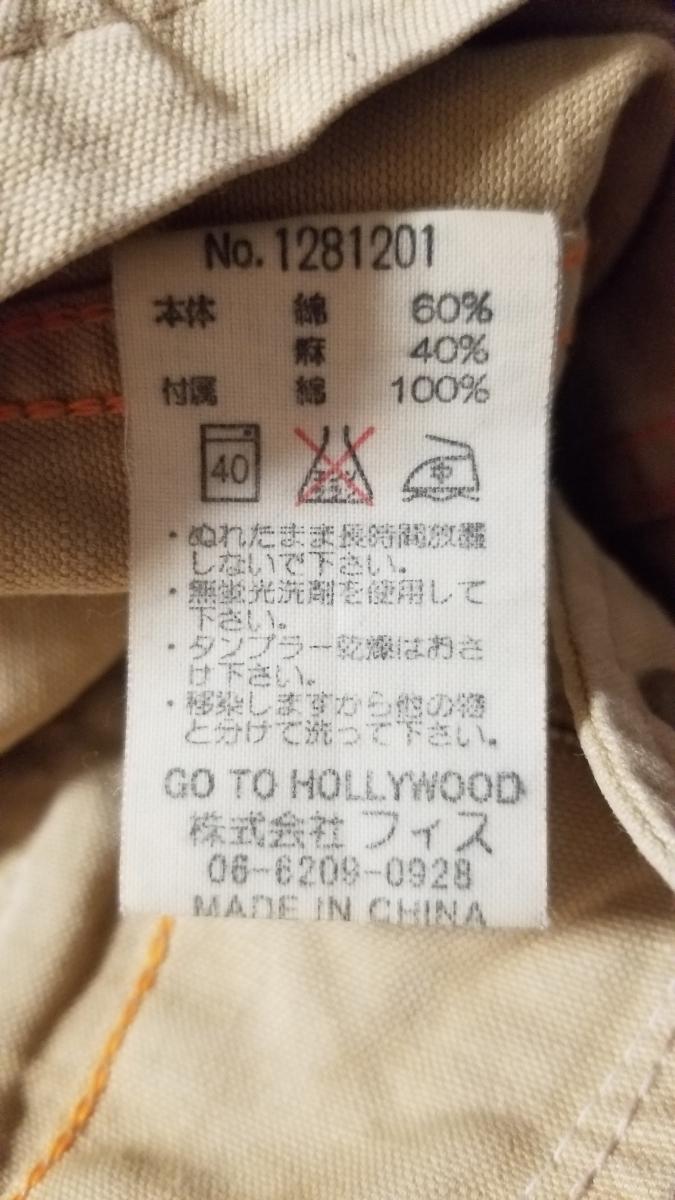 ③ GO TO Hollywoodゴートゥーハリウッド 120 ジャケット ベージュ系_画像6