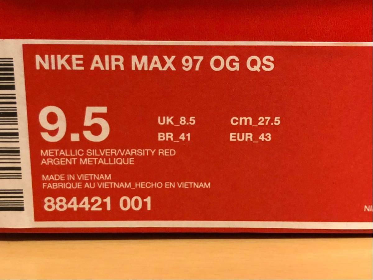 AIR MAX 97 OG QS エアマックス 97 シルバーバレット 27.5 us9.5_画像5