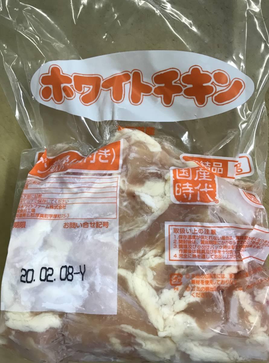 ◆◇国産!!北海道産焼き鳥の最高素材!!僅かしか取れない 新鮮!! 肉付ヤゲン軟骨!! 1kg 焼肉/BBQなどに 北海道 希少部位 やげん◆◇_随時新しい商品を発送致します!!
