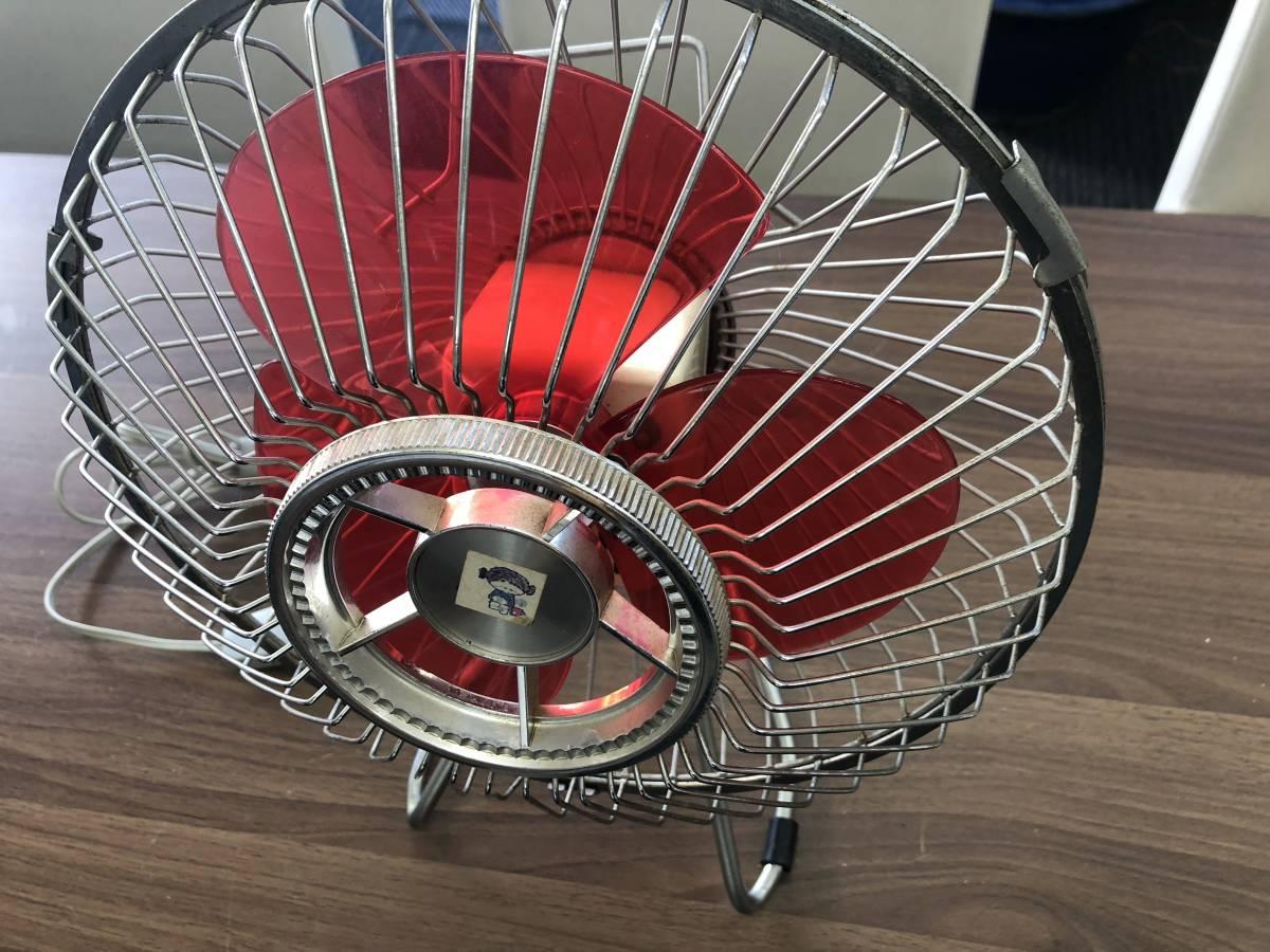 レトロポップ 赤 可愛い 三枚スタンド扇風機 動作確認済み 稀少 アンティーク 日立製作所 D-448 昭和レトロ 34cm