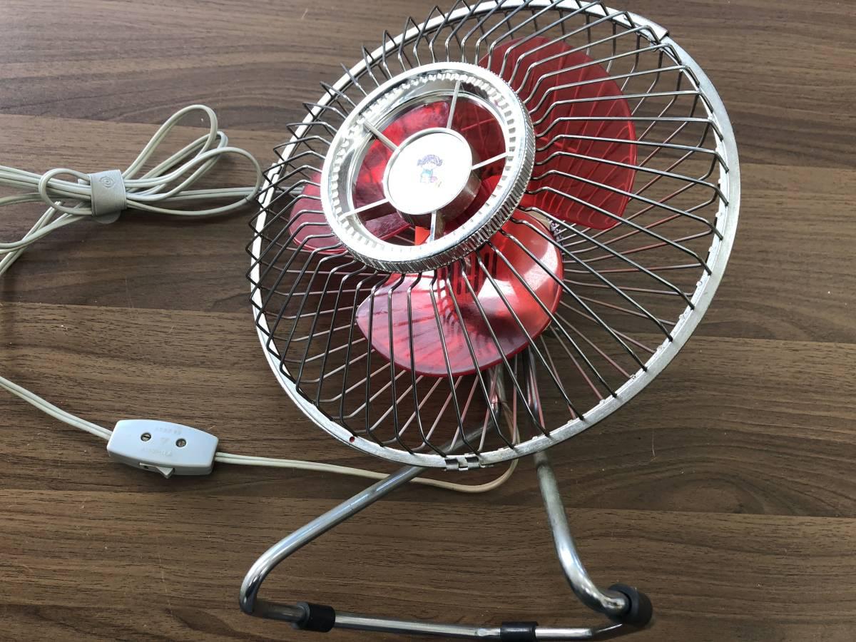 レトロポップ 赤 可愛い 三枚スタンド扇風機 動作確認済み 稀少 アンティーク 日立製作所 D-448 昭和レトロ 34cm_画像2