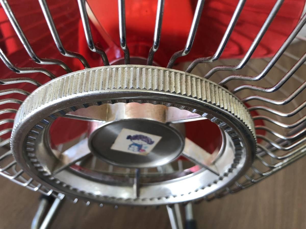 レトロポップ 赤 可愛い 三枚スタンド扇風機 動作確認済み 稀少 アンティーク 日立製作所 D-448 昭和レトロ 34cm_画像4