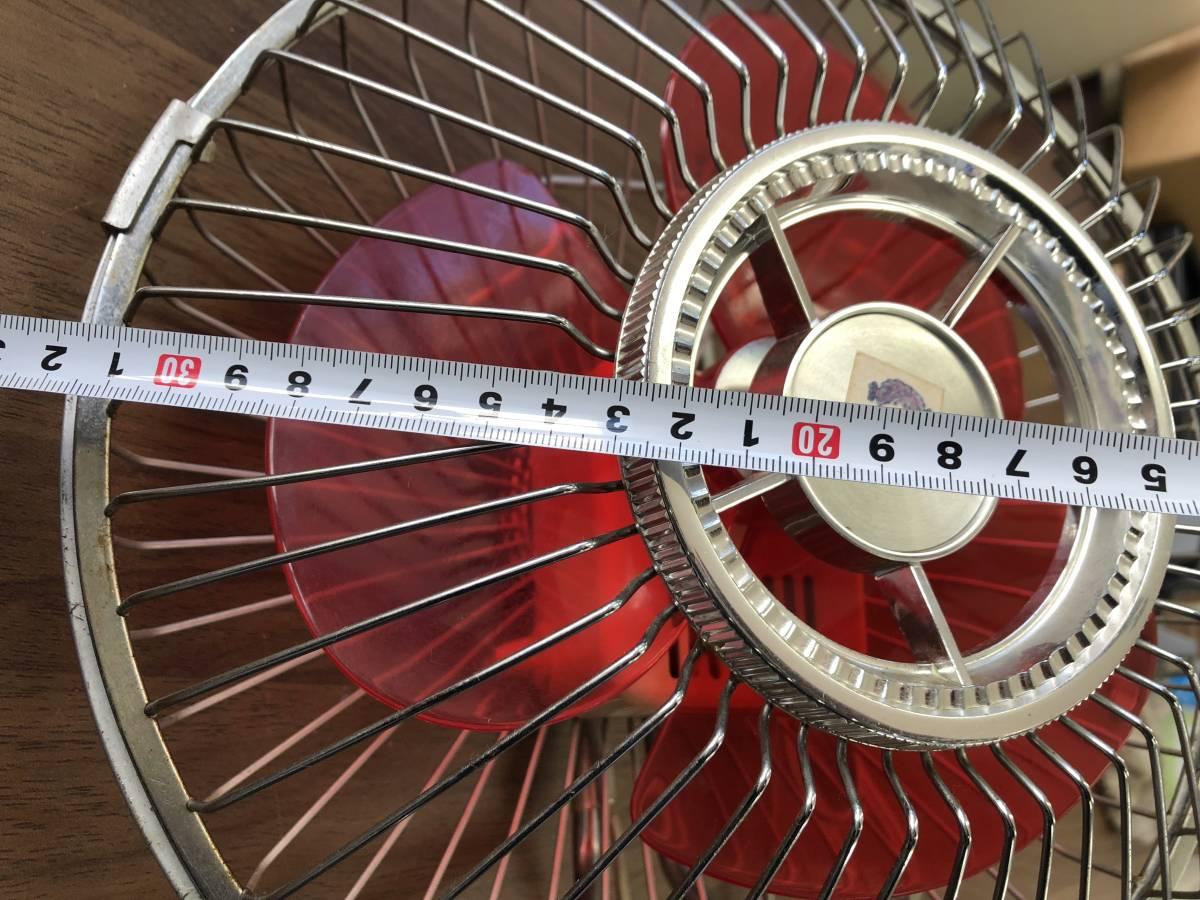 レトロポップ 赤 可愛い 三枚スタンド扇風機 動作確認済み 稀少 アンティーク 日立製作所 D-448 昭和レトロ 34cm_画像7