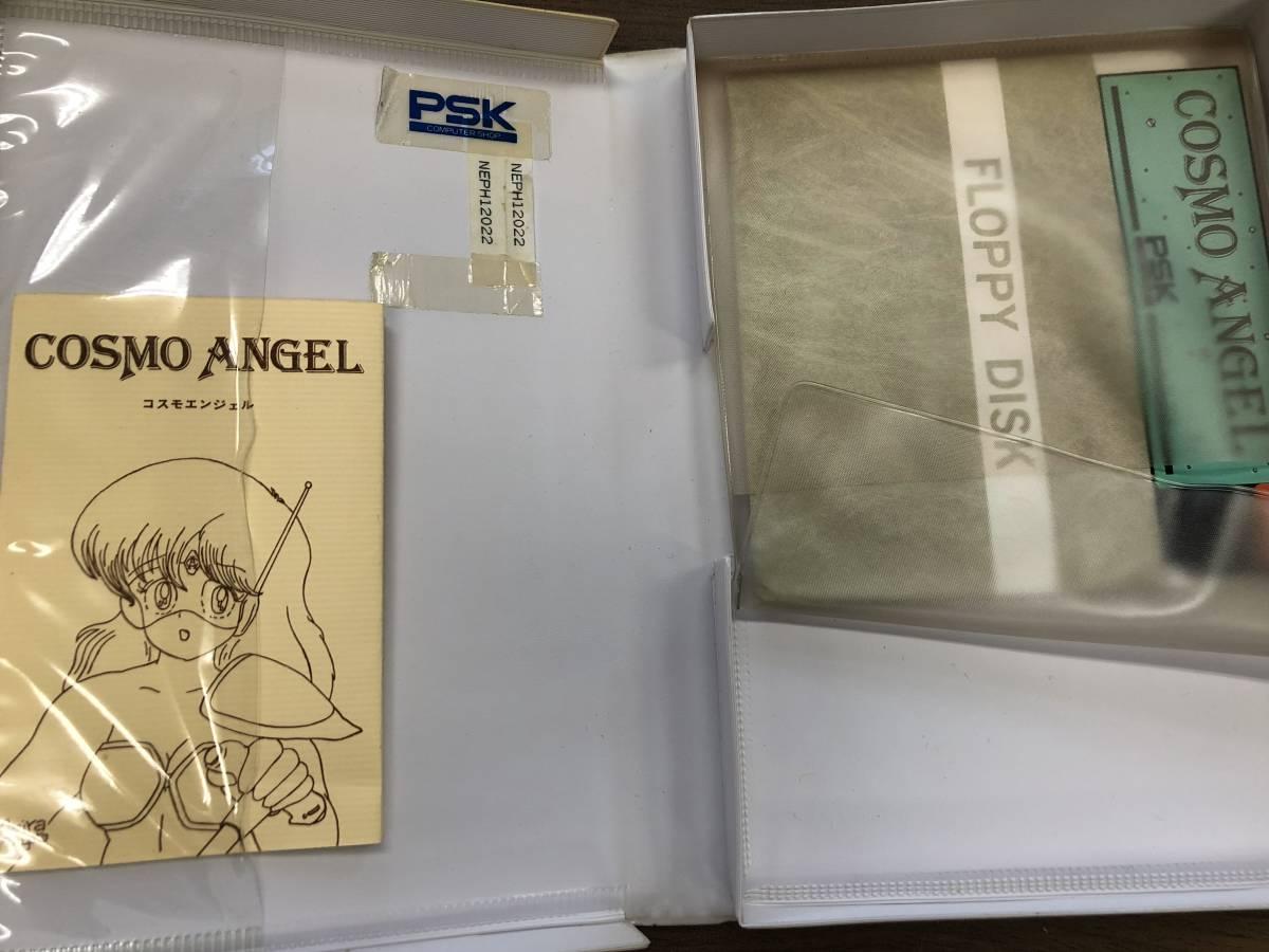 1円スタート PC-8801 コスモエンジェル_画像4