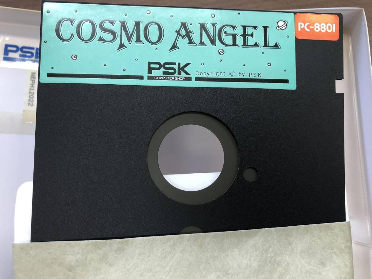 1円スタート PC-8801 コスモエンジェル_画像3