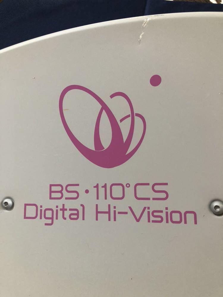 TOSHIBA BS/CSアンテナ BCA-453 フラットケーブル付_画像2
