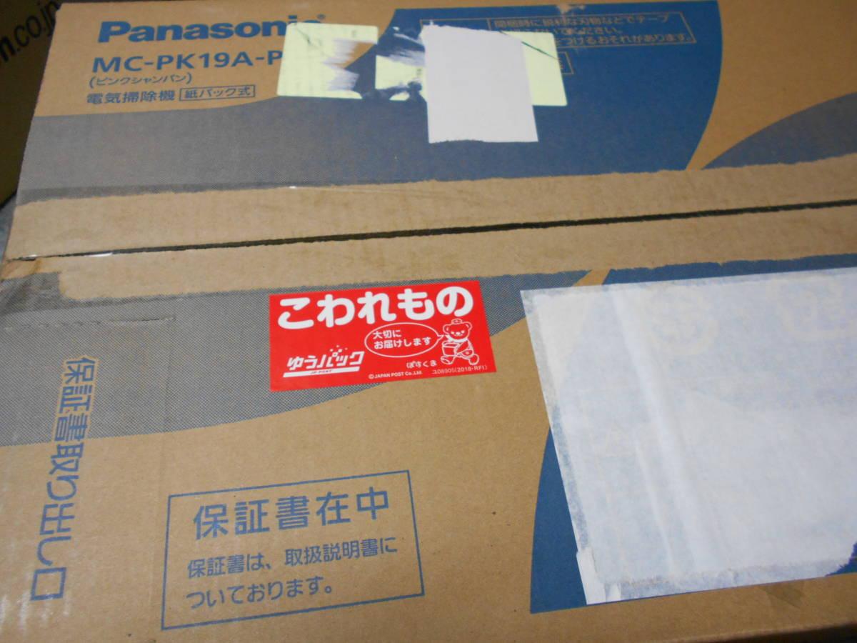 美品 パナソニック 紙パック式掃除機 ピンクシャンパン MC-PK19A-P panasonic