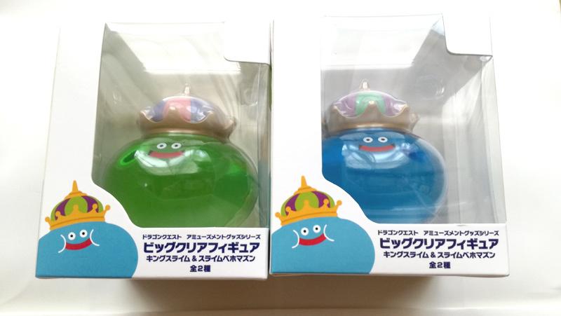 【即決】 ドラゴンクエスト ビッグクリアフィギュア キングスライム&スライムベホマズン 全2種セット  検:ドラクエ