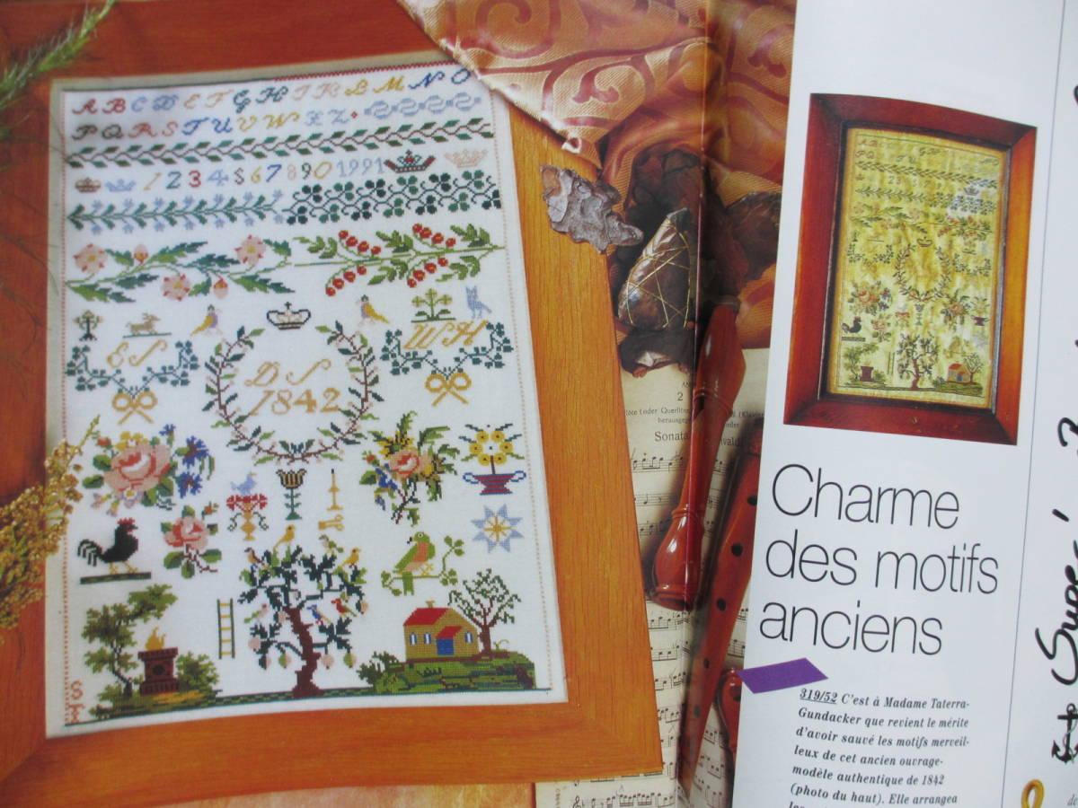 ◆BURDA クロスステッチ雑誌 ペルミン「Anna Thies 1859」フレメ図案2点、サンプラー他_画像3