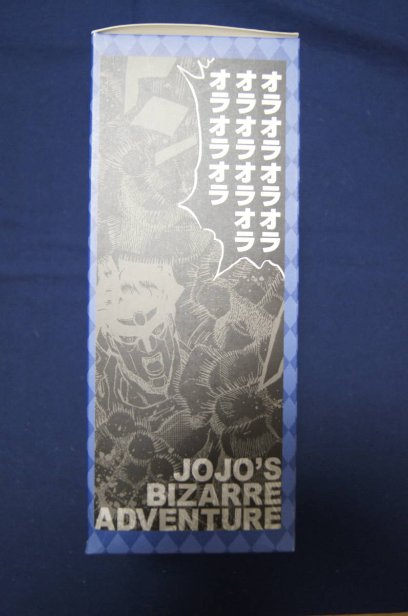 ジョジョの奇妙な冒険 スタンドが光る Tシャツ &スウェットパンツ スタープラチナ_画像4