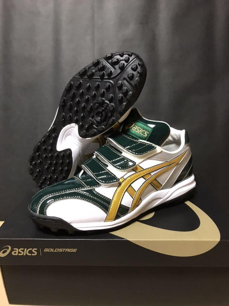 【475】アシックスゴールドステージオーダートレーニングシューズ ホワイト×グリーン×ゴールド27cm未使用自宅保管品