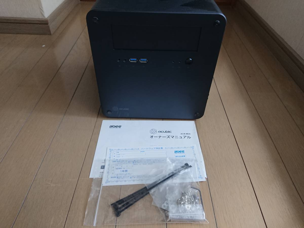 abee M20 Mini-ITX_画像6