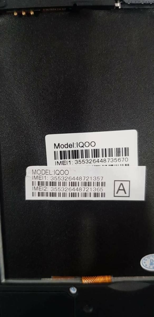 1円スタート 海外SIMフリー Vivo iQOO Gaming Phone Mocha red 日本未発売 日本発送 レッド スマホ 携帯 赤 最新 激安 _画像8