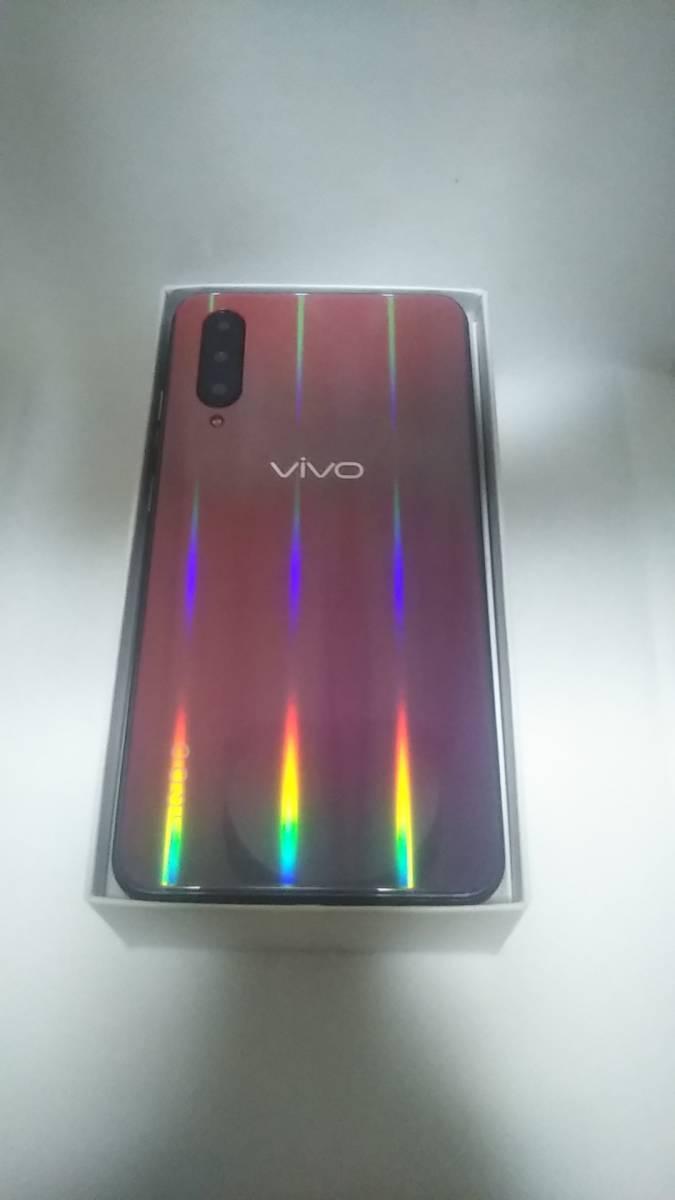 1円スタート 海外SIMフリー Vivo iQOO Gaming Phone Mocha red 日本未発売 日本発送  鮮やか 最新版 即配送