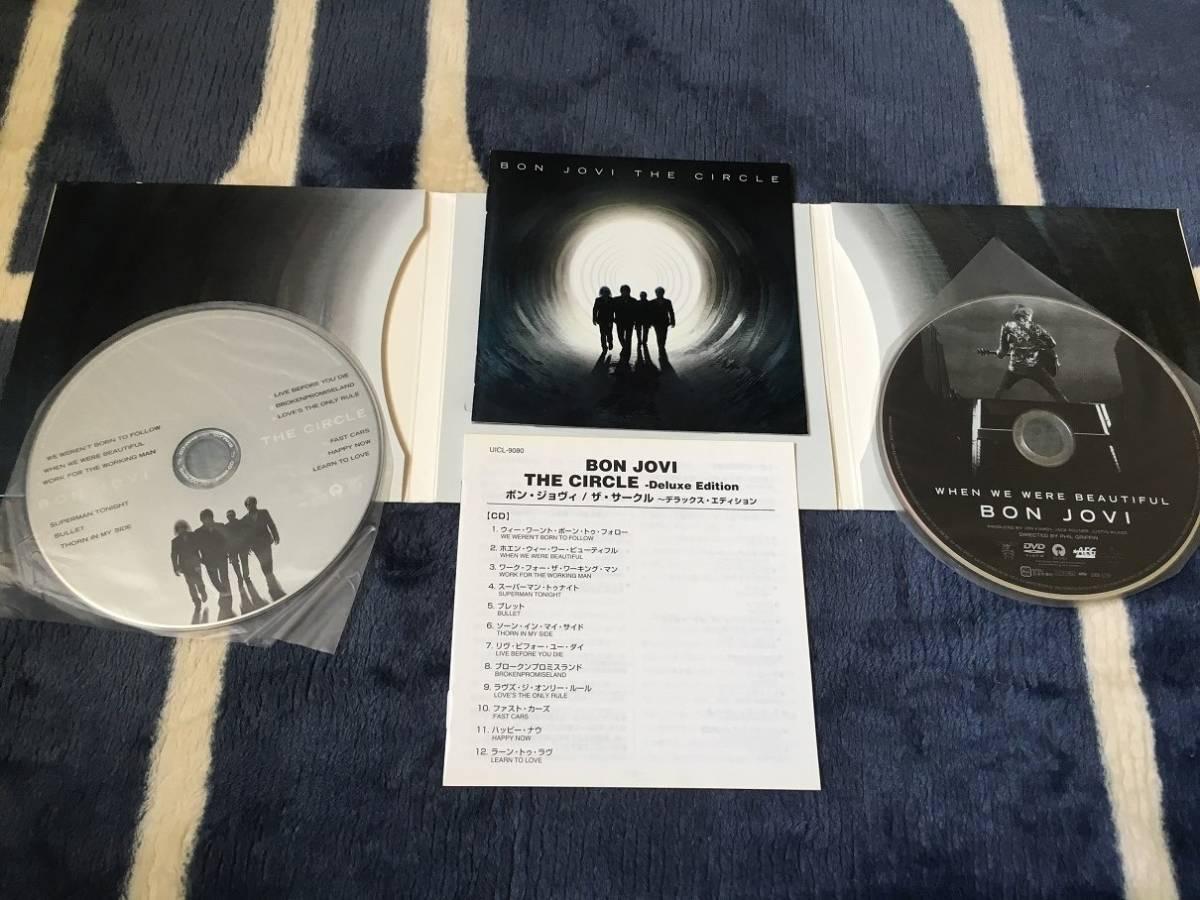 【日本盤CD+DVD:UICL-9080】BON JOVI,ボン・ジョヴィ/The Circle,ザ・サークル~デラックス・エディッション(帯なし)_画像3
