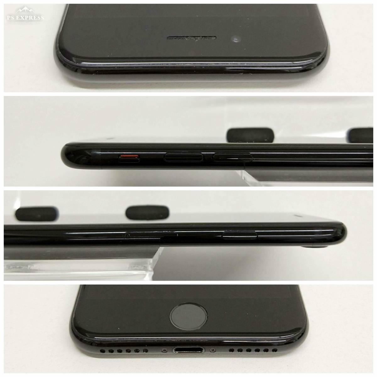 SIMフリー iPhone 7 128GB Jet Black 美品 バッテリー85% <本体のみ> #051_画像8