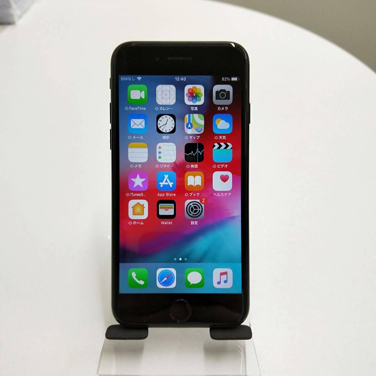 SIMフリー iPhone 7 128GB Jet Black 美品 バッテリー85% <本体のみ> #051