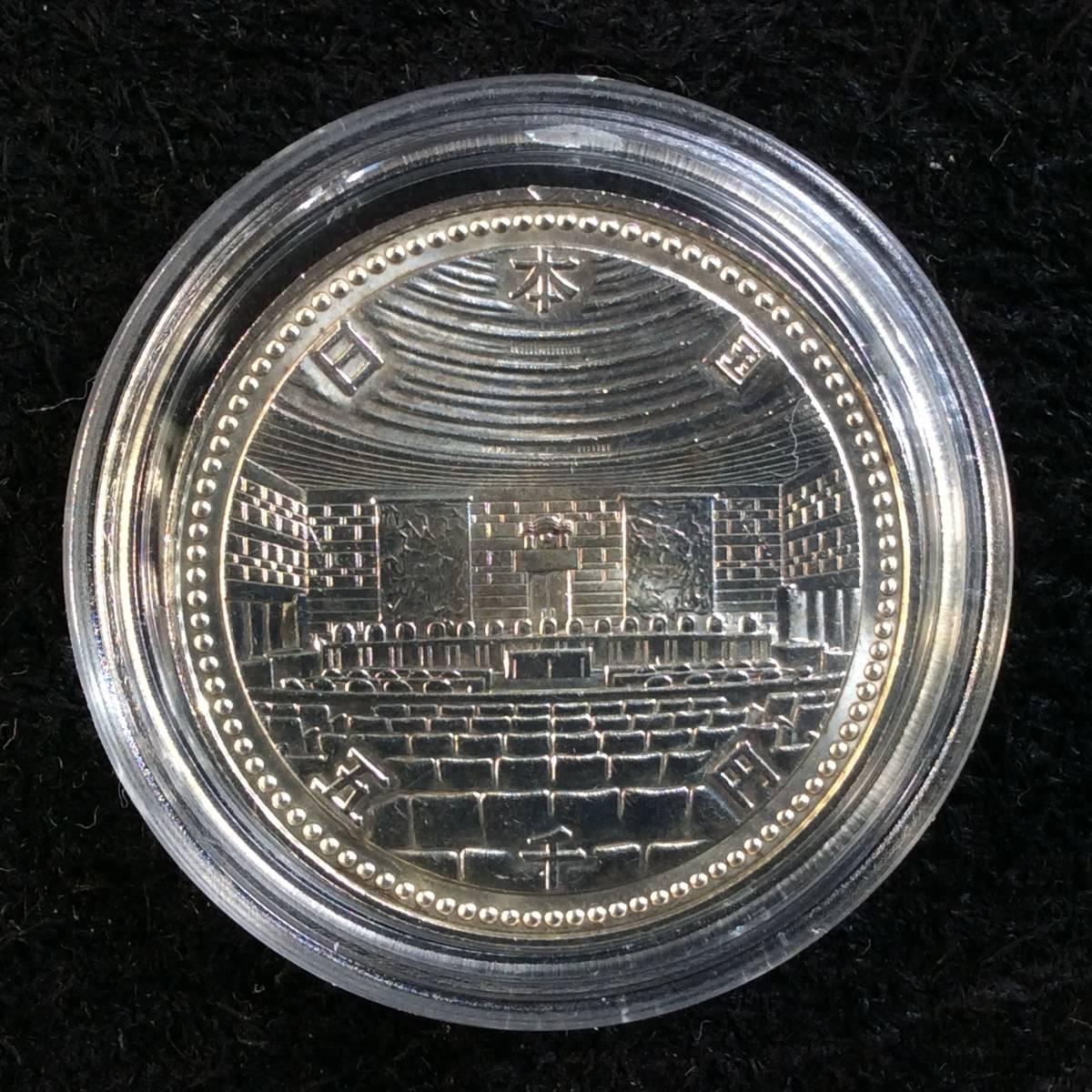 【記念 銀貨・最後の一枚】平成2年、裁判所制度100周年記念、5000円銀貨、発行枚数5000万枚、量目15g 直径30mm、コインカプセル入り_画像2