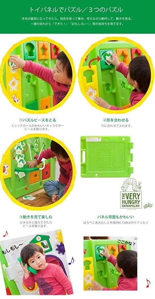 日本育児 ベビーサークル はらぺこあおむしミュージカルキッズランドDX 5010151001_画像3