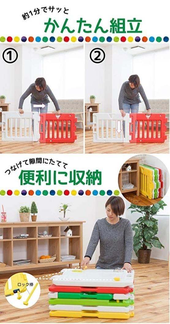 日本育児 ベビーサークル はらぺこあおむしミュージカルキッズランドDX 5010151001_画像4