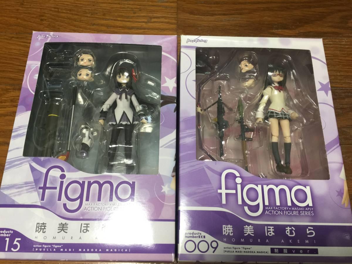 魔法少女まどか☆マギカ 暁美ほむら figma 2個セット