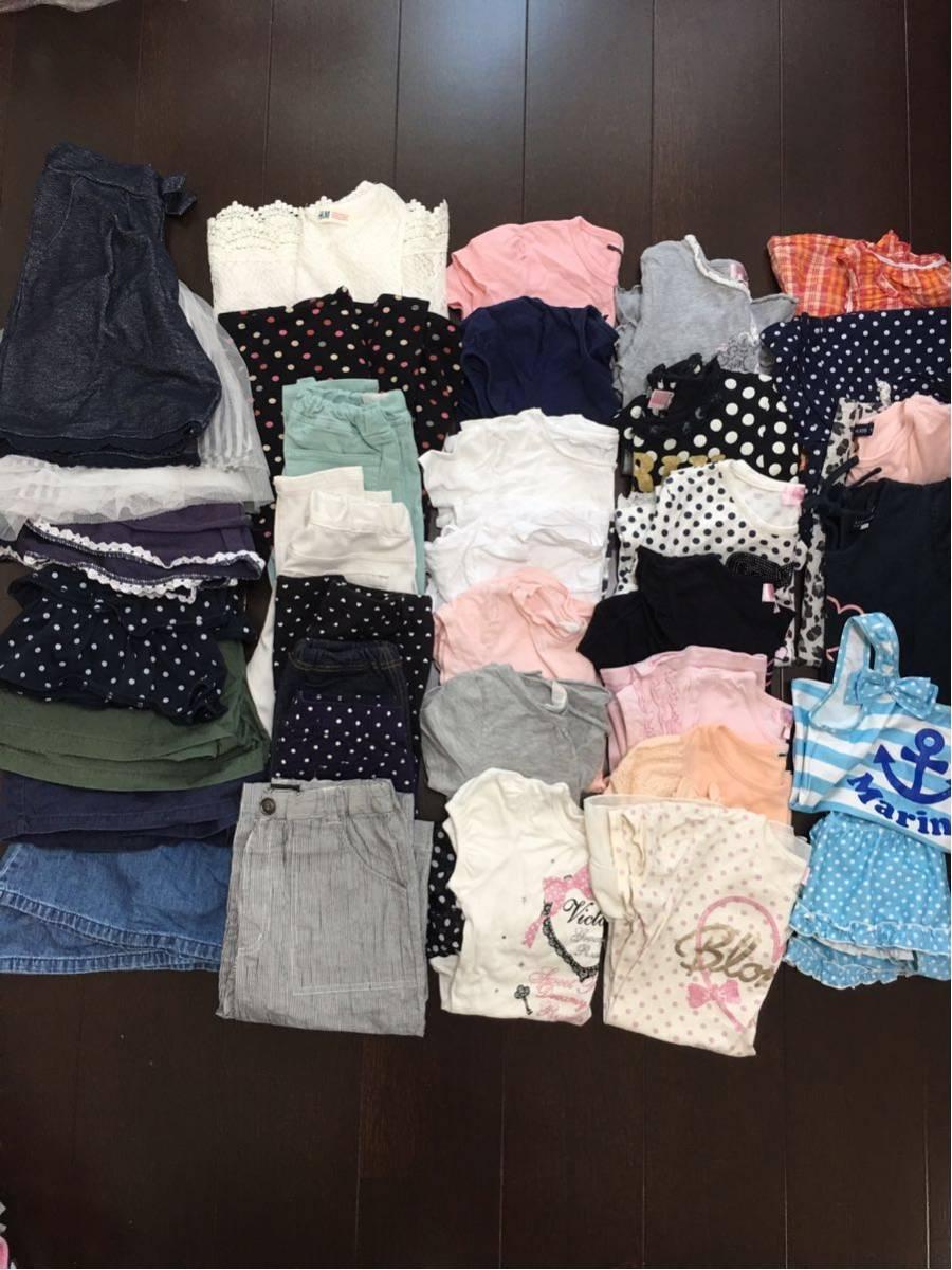 女子洋服まとめ売り 120-130サイズ