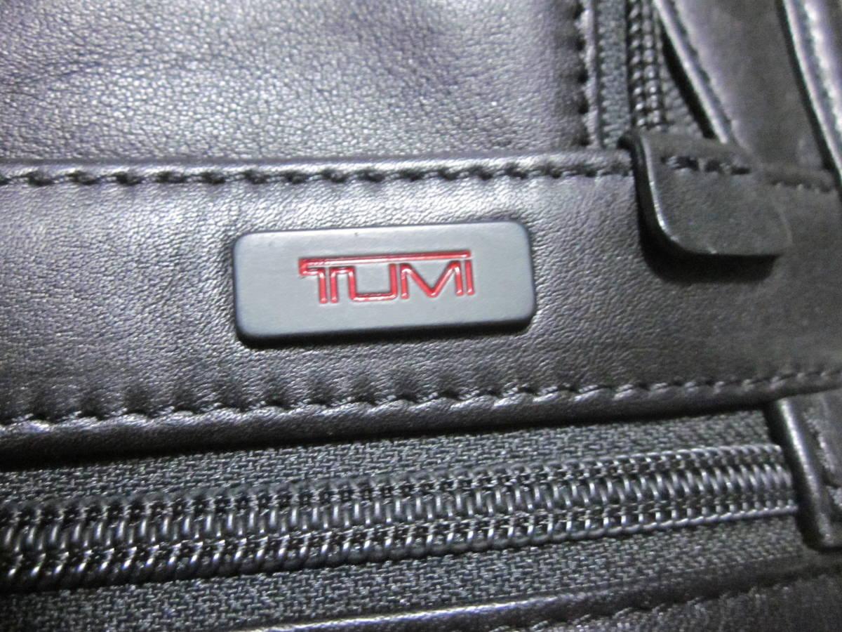 美品 TUMI トゥミ 96111 DH ALPHA スリム・ラージ・スクリーン・レザー・ポートフォリオ・ブリーフ 書類かばん ブラック 黒_画像3
