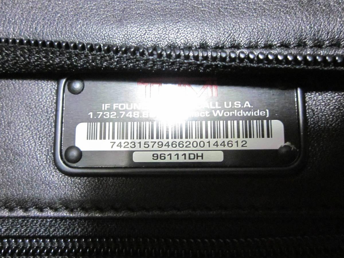 美品 TUMI トゥミ 96111 DH ALPHA スリム・ラージ・スクリーン・レザー・ポートフォリオ・ブリーフ 書類かばん ブラック 黒_画像6