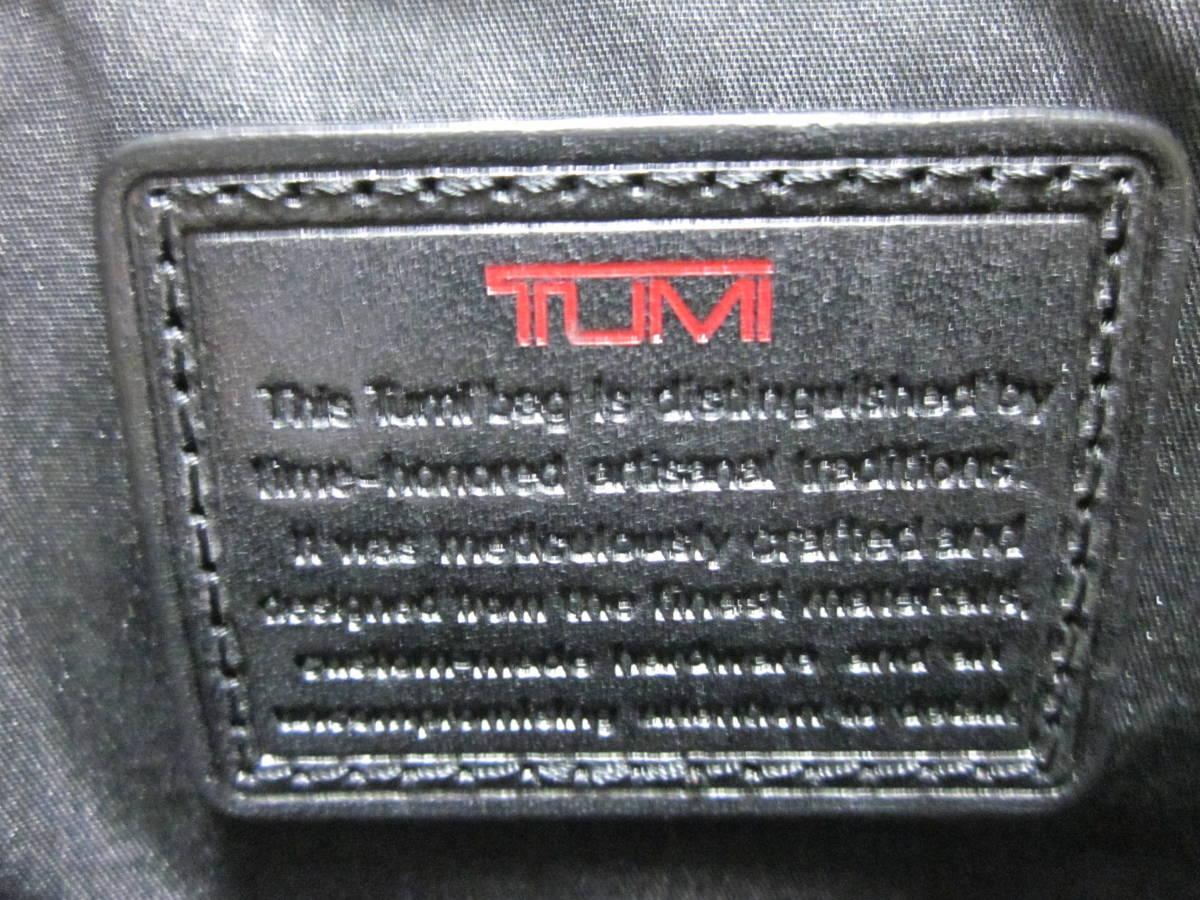 美品 TUMI トゥミ 96111 DH ALPHA スリム・ラージ・スクリーン・レザー・ポートフォリオ・ブリーフ 書類かばん ブラック 黒_画像7