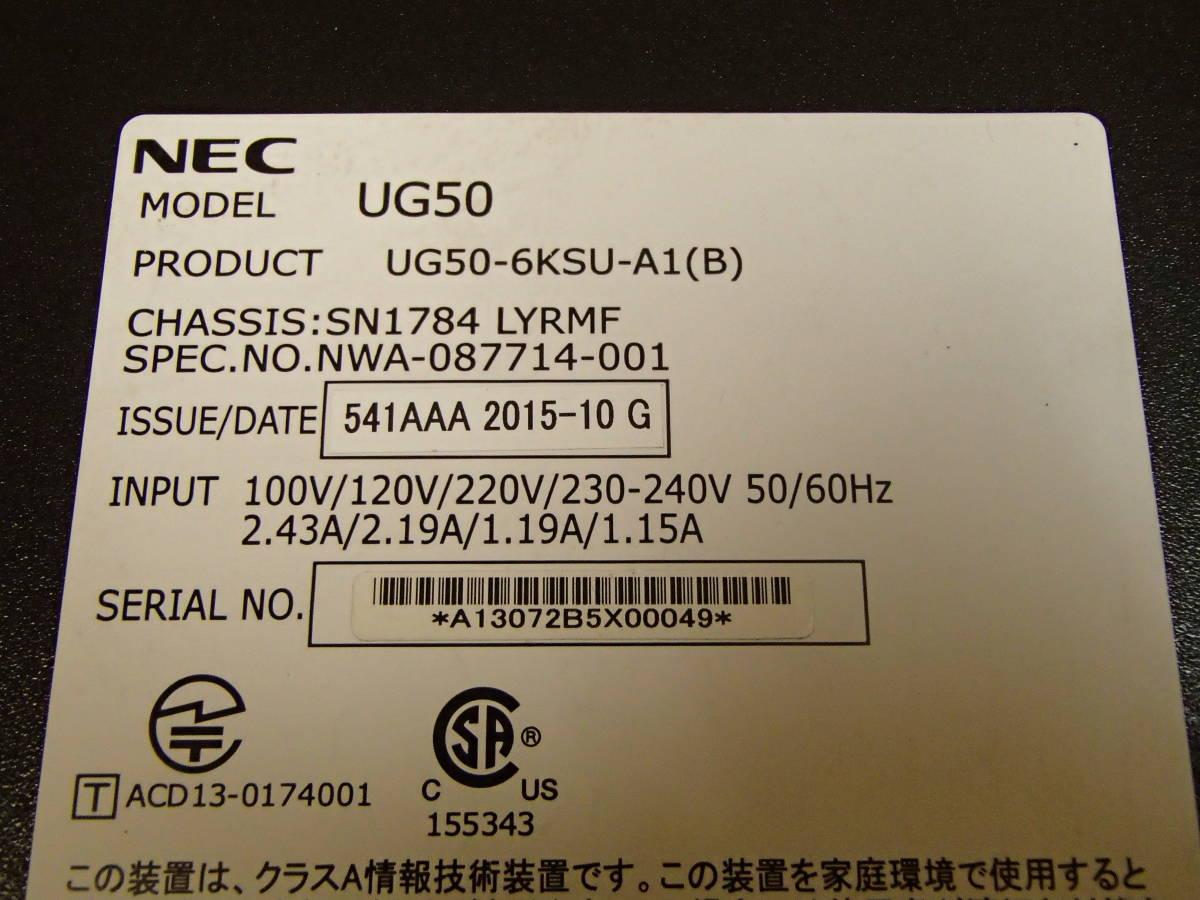 ■□NEC UG50(2Uタイプ) メティアゲートウェイ 通電確認のみ□■