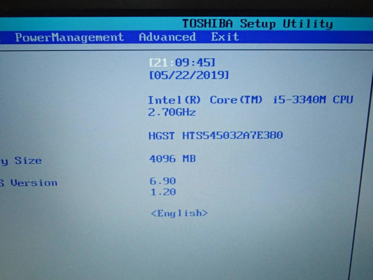 □東芝 dynabook R732/H□Core i5-3340M/4GB/320GB/13.3インチHD/ジャンク□_画像3