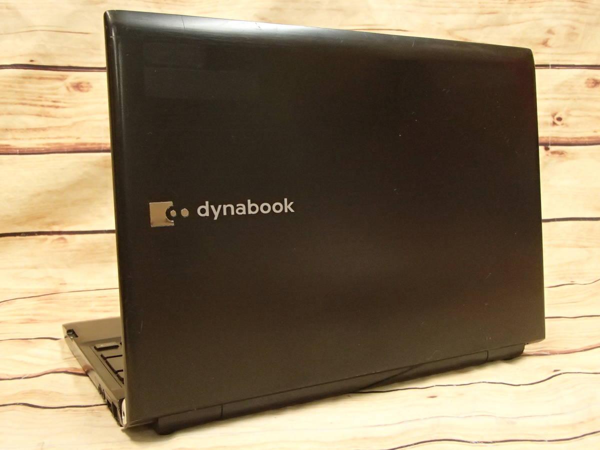 □東芝 dynabook R732/H□Core i5-3340M/4GB/320GB/13.3インチHD/ジャンク□_画像7