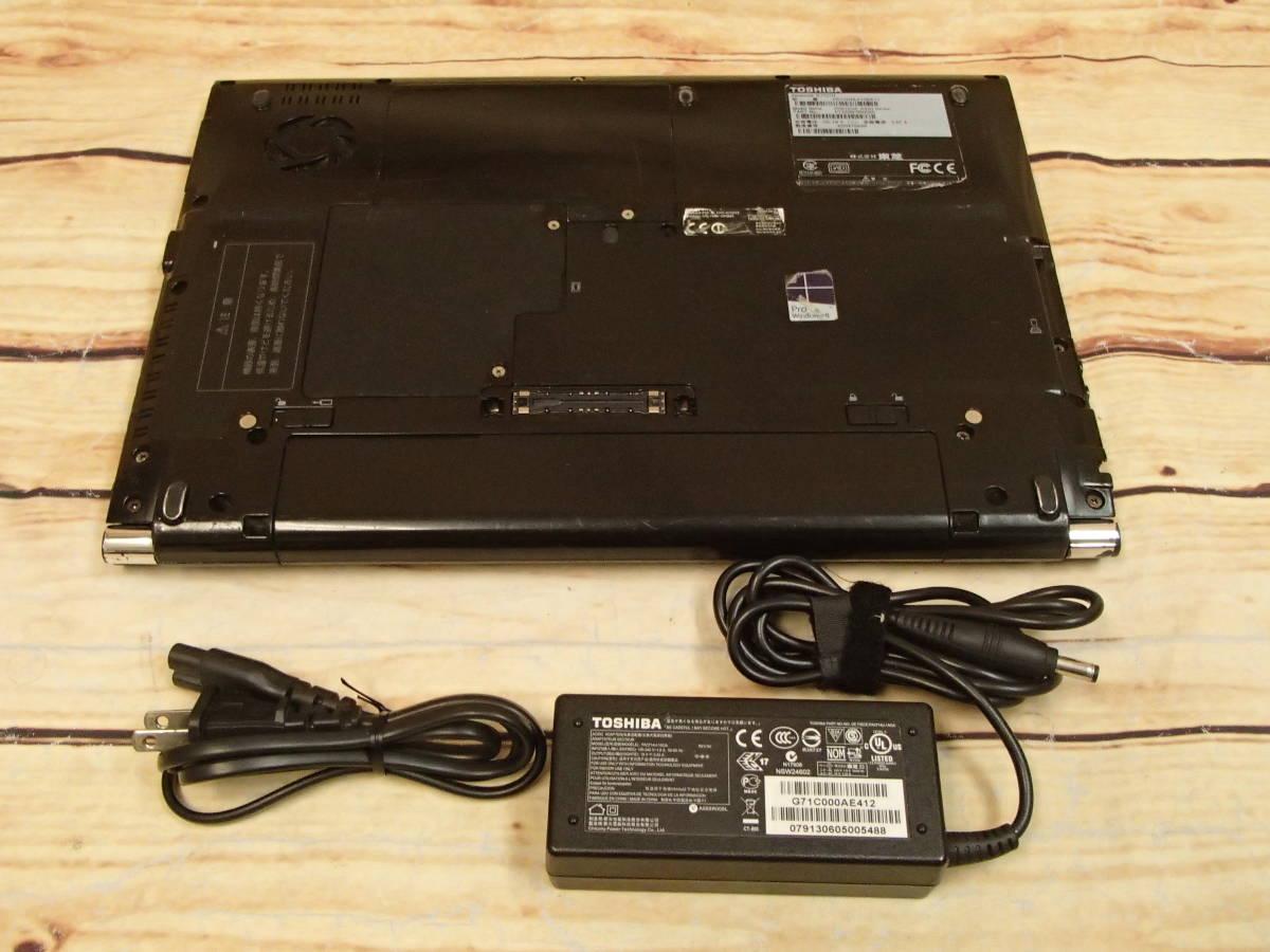 □東芝 dynabook R732/H□Core i5-3340M/4GB/320GB/13.3インチHD/ジャンク□_画像10