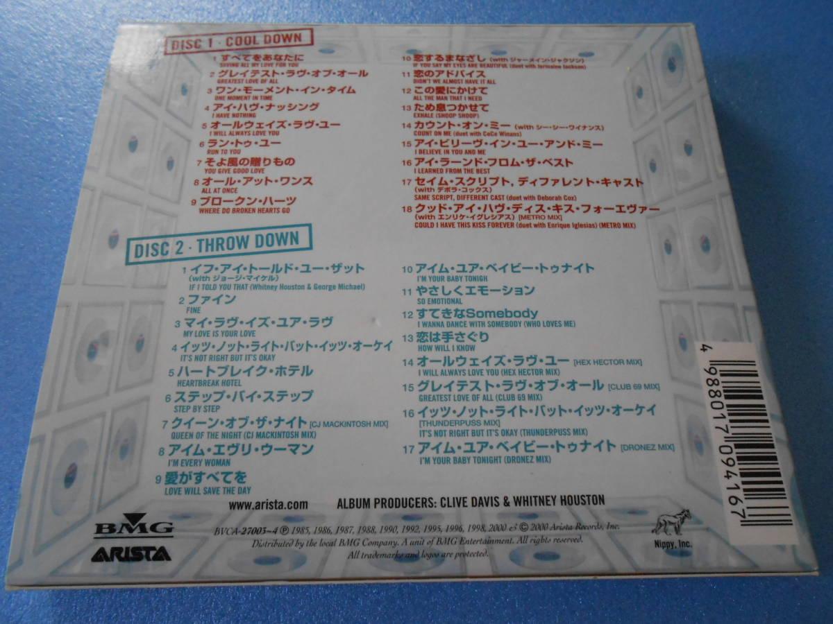 CD ◆ホイットニー・ヒューストン 「ザ・グレイテスト・ヒッツ」 2枚組   ◆国内盤   管理A_画像2