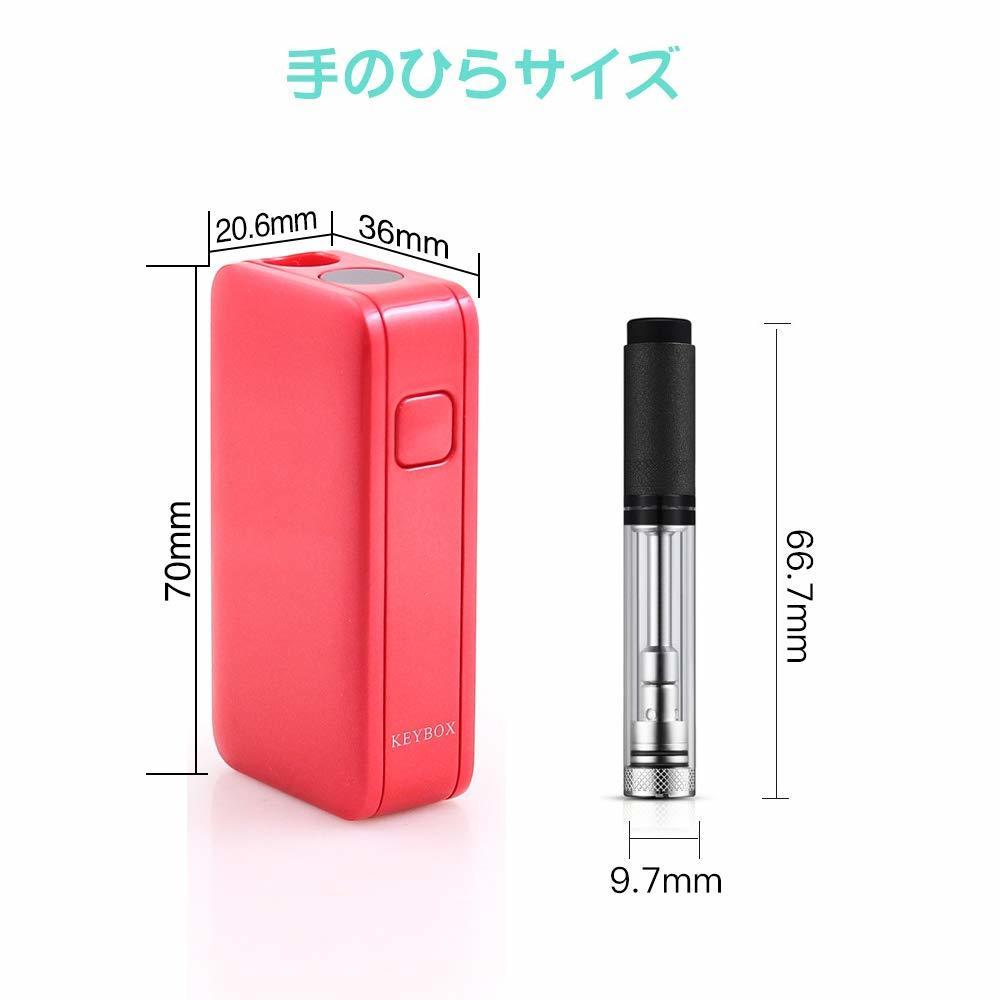 新品電子タバコ ploomtech プルームテック 本体セット 互換バッテリー カートリッジアダプター アトマイザー パワー調節 650mAh電池 大容量_画像2