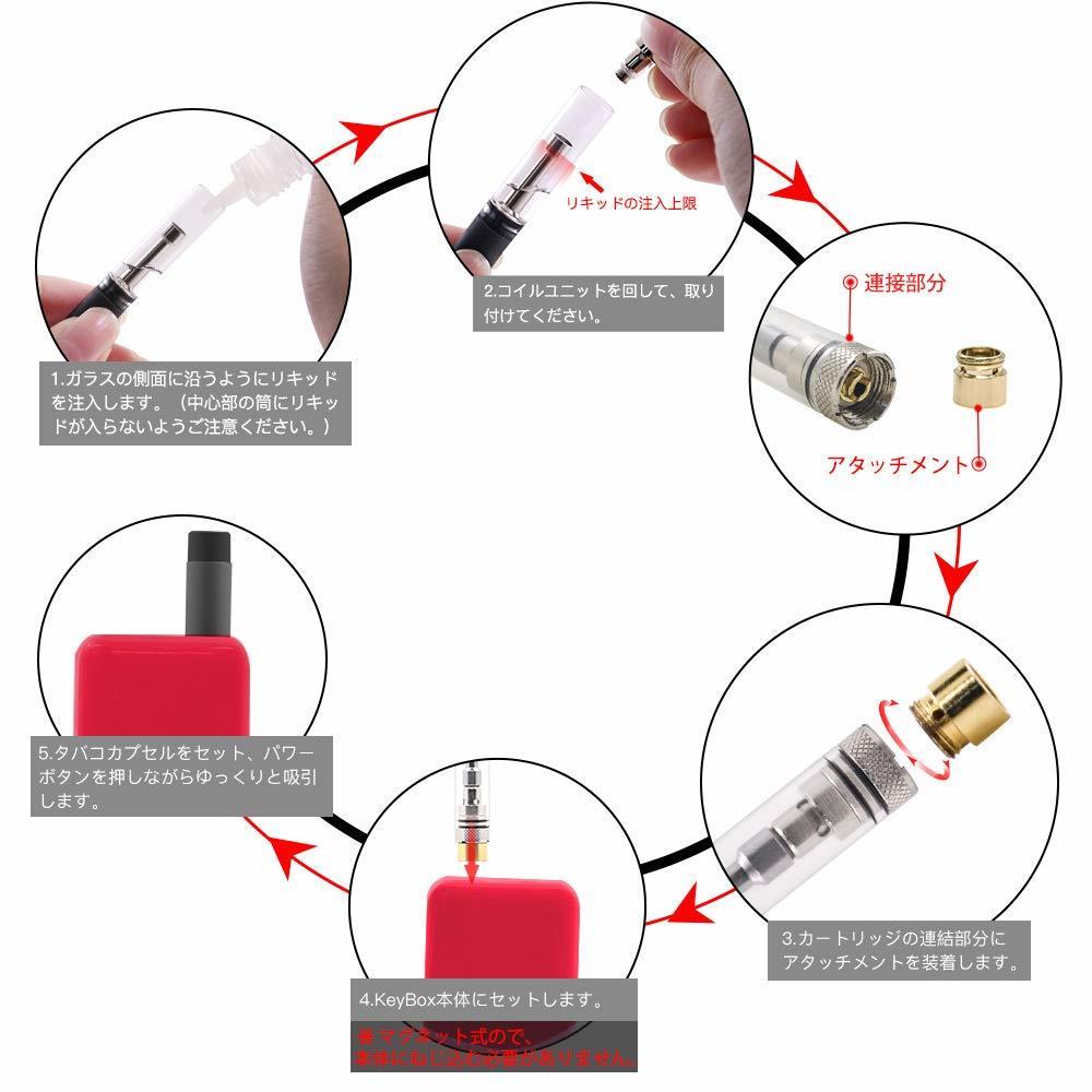 新品電子タバコ ploomtech プルームテック 本体セット 互換バッテリー カートリッジアダプター アトマイザー パワー調節 650mAh電池 大容量_画像8