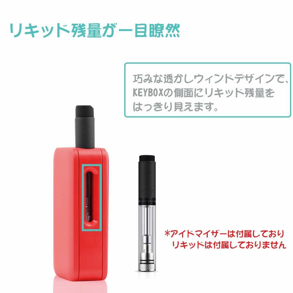 新品電子タバコ ploomtech プルームテック 本体セット 互換バッテリー カートリッジアダプター アトマイザー パワー調節 650mAh電池 大容量_画像5