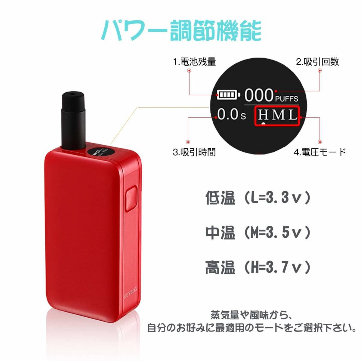 新品電子タバコ ploomtech プルームテック 本体セット 互換バッテリー カートリッジアダプター アトマイザー パワー調節 650mAh電池 大容量_画像7