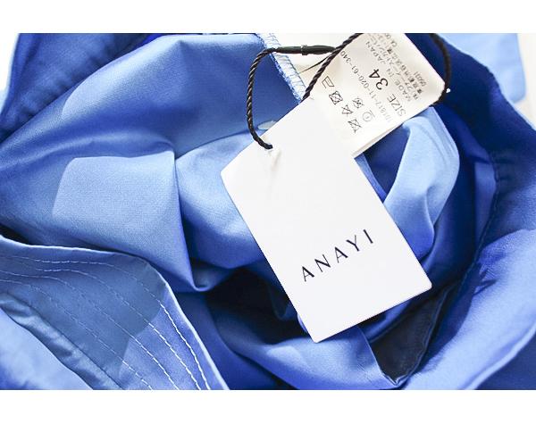 新品タグ付き アナイ ANAYI サイドZIP ポケット付き 綺麗なブルーカラー コットンブレンドスカート_画像6