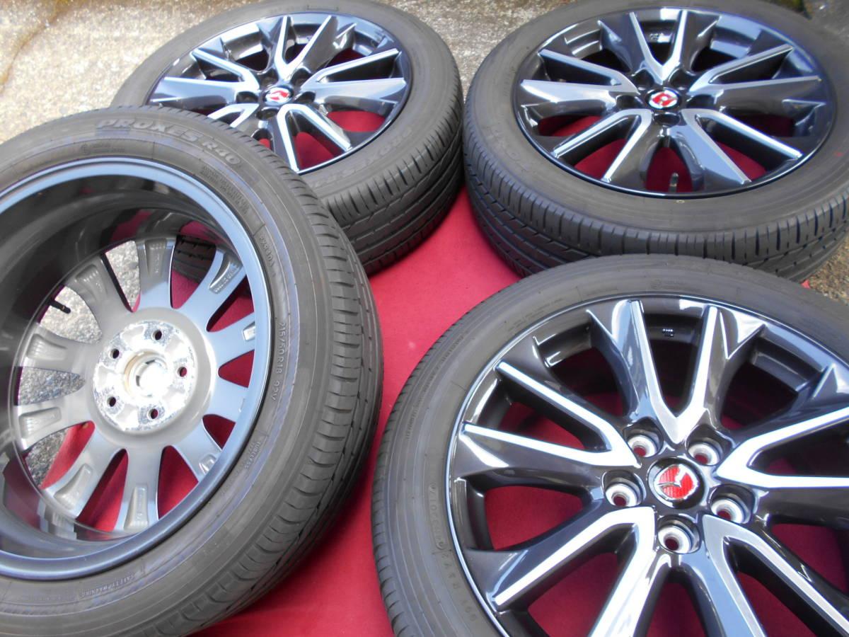 ★超極上 バリ山 マツダ CX-3純正タイヤセット MPV アテンザスポーツなどに_画像10