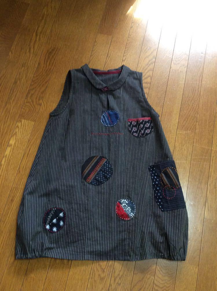 《送料無料》着物リメイク縞 木綿 ショールカラー 藍型染  チュニック  ワンピース バルーン型