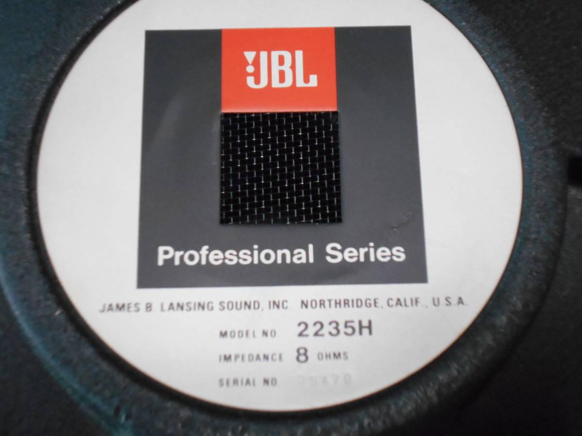 JBL 2235H ペア 動作品_画像4