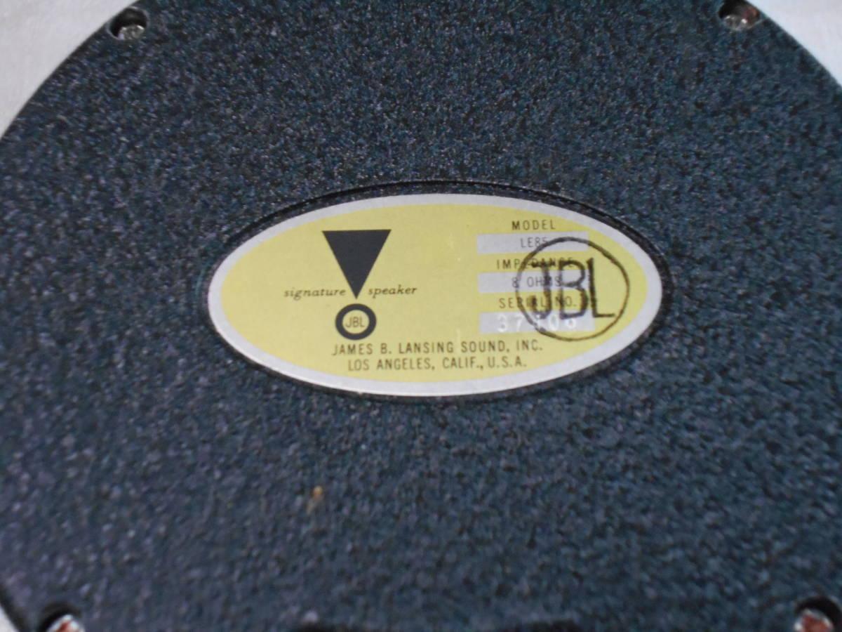 JBL LE85 H91 ペア品 動作品_画像4