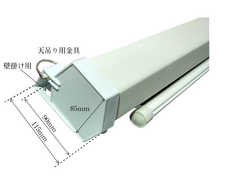 LIVE SCREEN 16:9 130インチ 電動格納 プロジェクタースクリーン ホームシアター EPSON ACER BENQ_画像3
