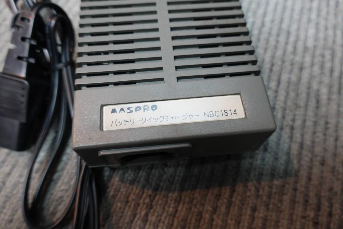 マスプロ バッテリークイックチャージャー(レベルチェッカー用) NBC1814 アンテナ 地デジBSCS_画像2