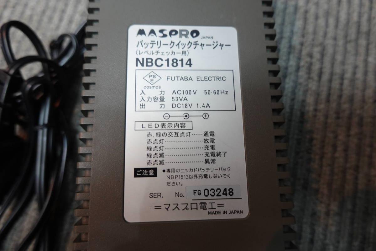マスプロ バッテリークイックチャージャー(レベルチェッカー用) NBC1814 アンテナ 地デジBSCS_画像3